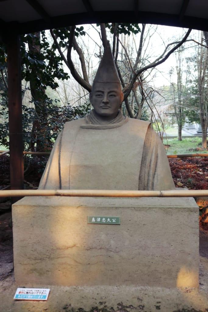 la statue de tadahisa shimazu