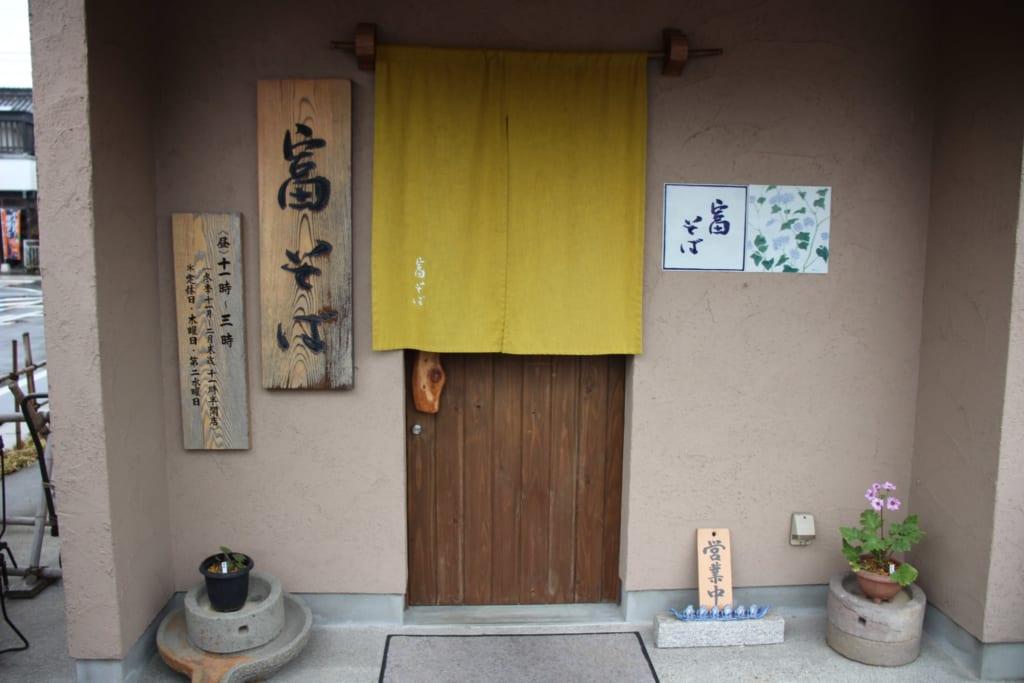 Porte d'entrée du restaurant Tomi Soba