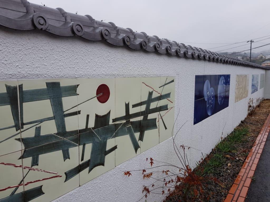 Les murs extérieurs de Tobecho Togei Sosukan couverts de céramiques de Tobe