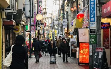 Rue du quartier hipster de Tokyo : Koenji