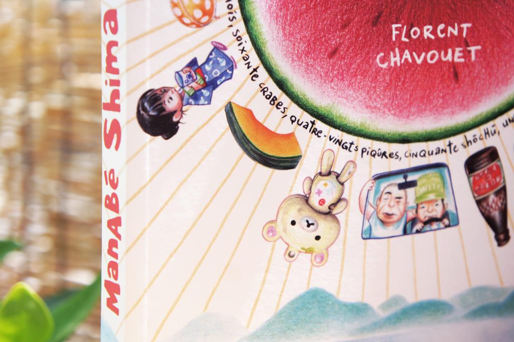 Détail de la couverture de Manabashima de Florent Chavouet