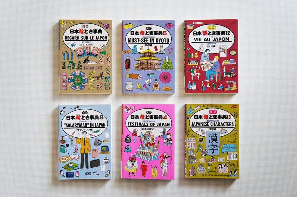 """Couverture de livres de la série """"Le Japon dans votre poche"""""""
