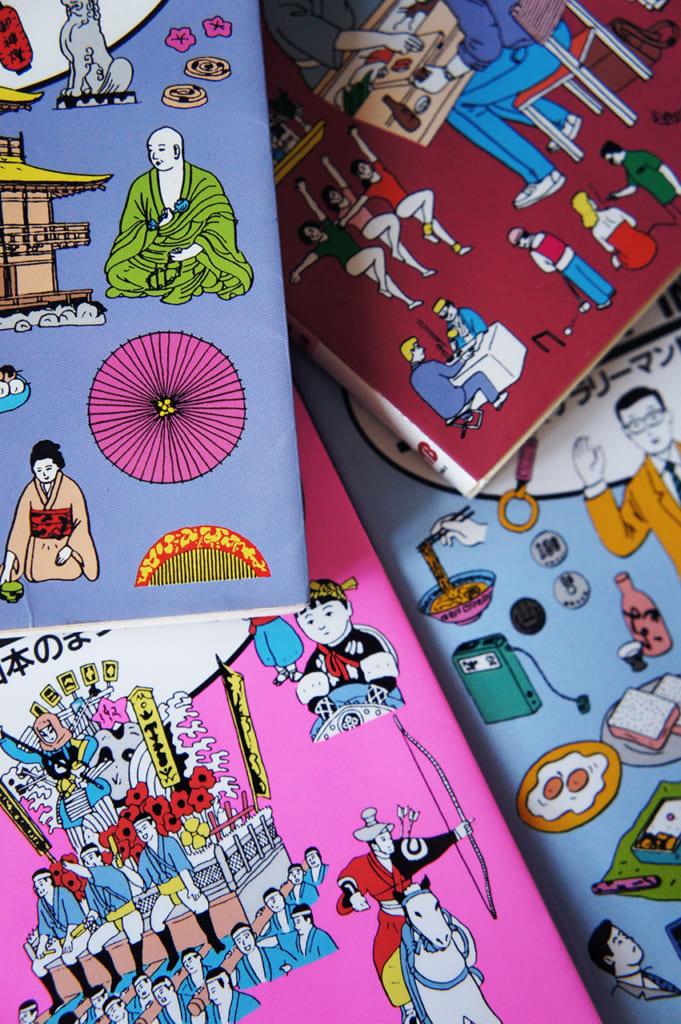 Détails de couvertures des livres illustrés sur le Japon des éditions JTB