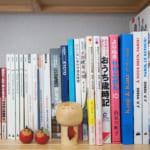 Livres sur le Japon: conseils de lecture de Clémentine