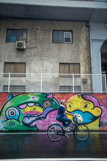 street art dans le quartier de Nishinari à Osaka