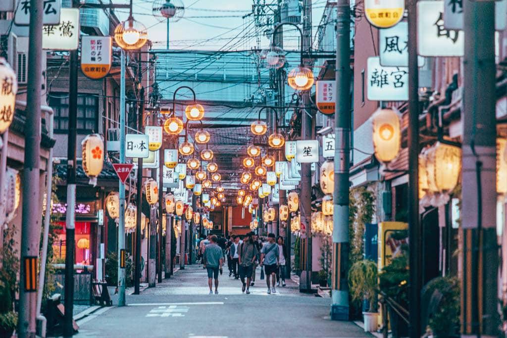 tobita shinchi, le quartier rouge d'osaka, près de Shinsekai