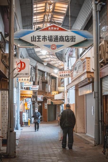 quand on se ballade à janjan yokocho à osaka on a l'impression de voyager dans le temps