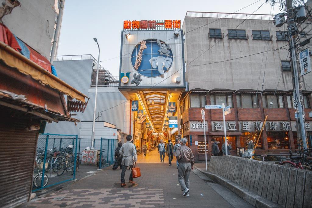 l'entrée de la rue couverte janjan yokocho à osaka