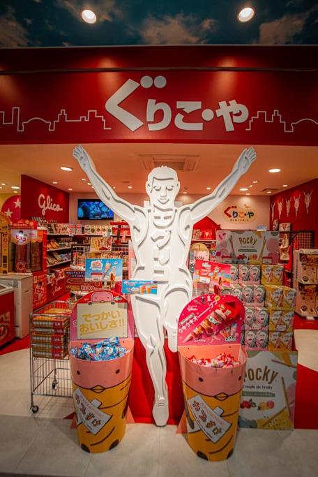 boutiques vintage dans la tour d'Osaka