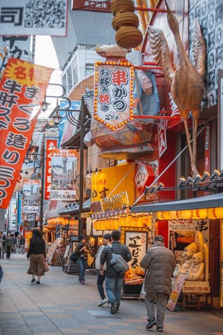 les boutiques du quartier de shinsekai