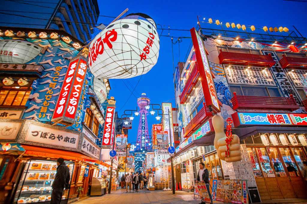 le quartier de Shinsekai à Osaka
