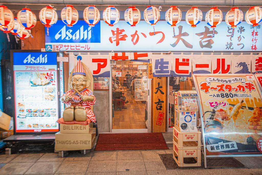 restaurant de kushikatsu dans le quartier de shinsekai