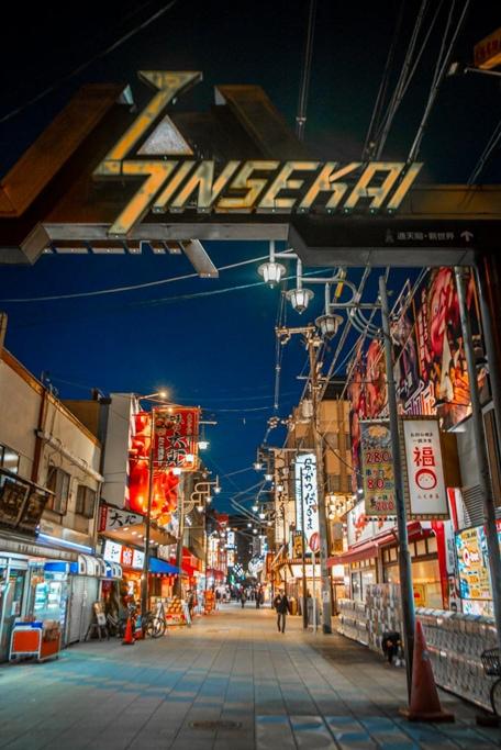 L'entrée de Shinsekai à la nuit tombée