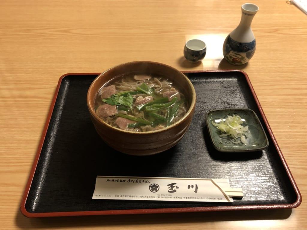 Bol de nouilles soba, spécialité de Shibu Onsen