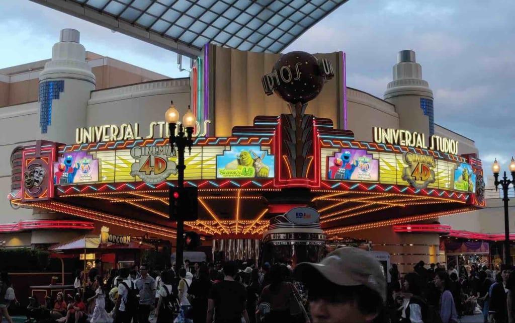 Cinéma 4D dans le parc d'attractions USJ
