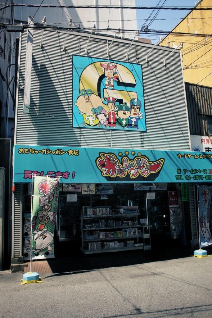 Petite boutique à Den Den Town