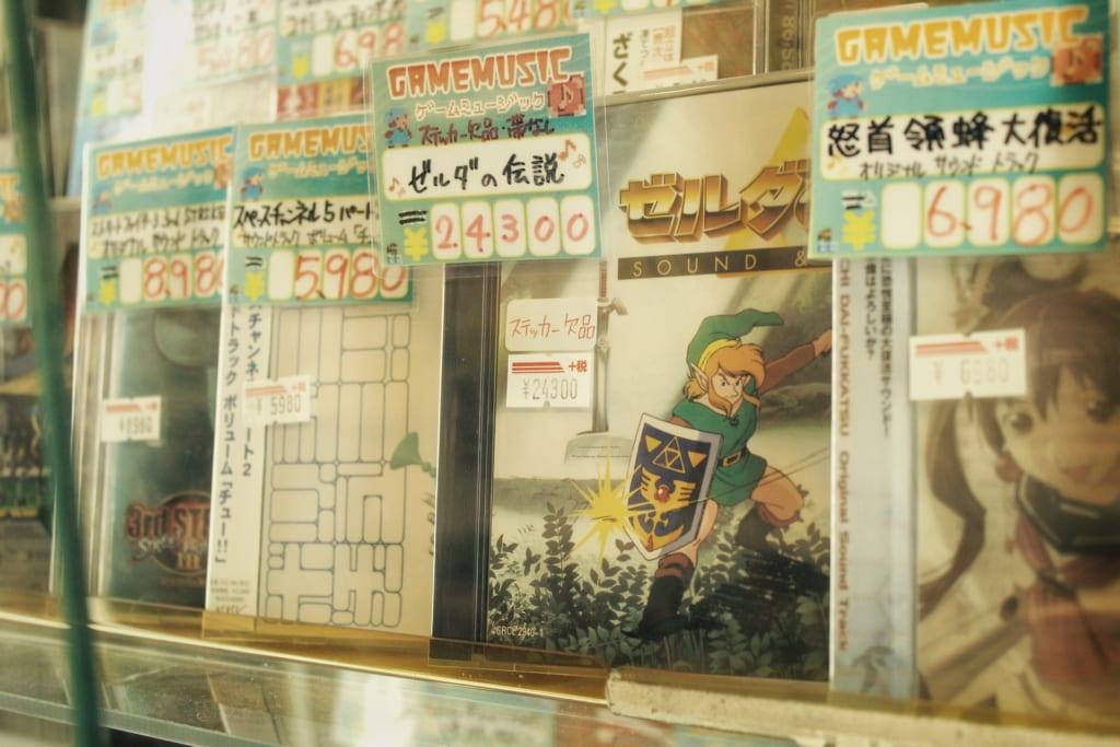 BO de jeux vidéo japonais d'occasion chez Super Potato