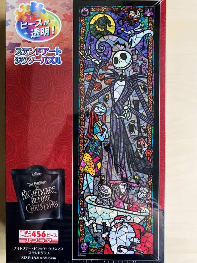 Le puzzle l'étrange noel de monsieur Jack en vente sur HobbyLink Japan