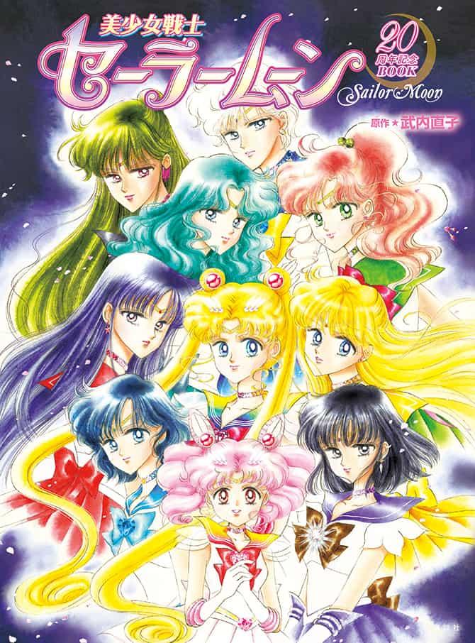 Silor Moon, un anime kawaii qui s'est très bien exporté à l'extérieur du Japon