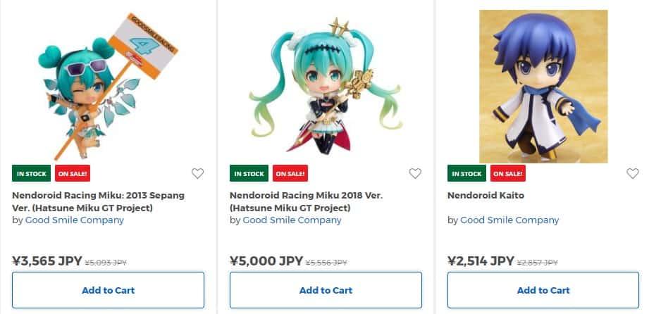 Figurines kawaii en vente sur le site de HobbyLink Japan