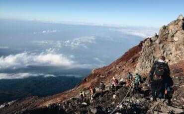 La vue depuis le Mont Fuji après son ascension