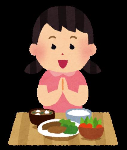 Jeune fille en train de dire bon appétit en japonais avant de manger