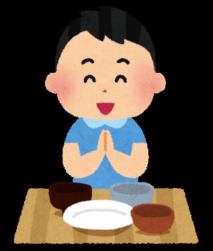 Garçon prononçant gochisousama après un repas