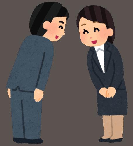 Deux collègues japonaises se saluant