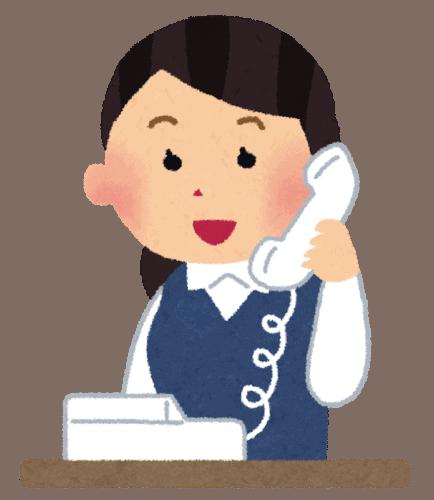 Otsukaresama pour saluer au téléphone
