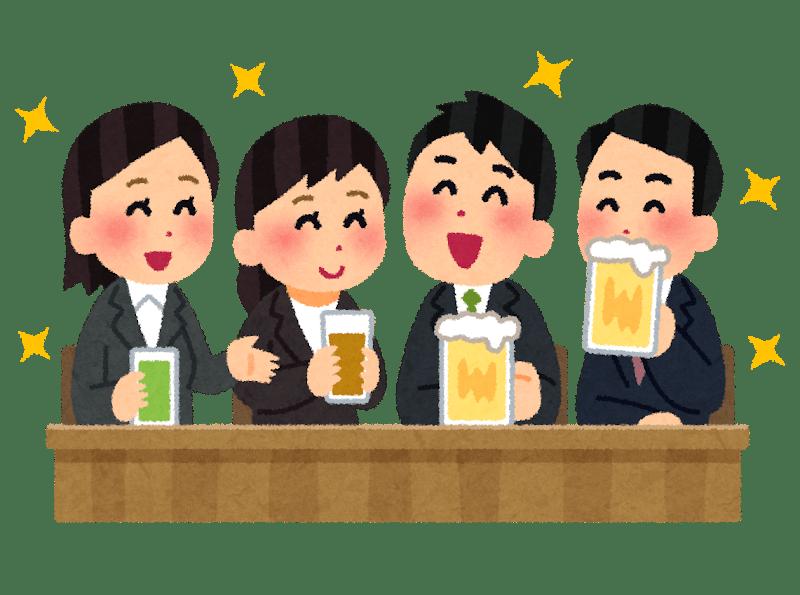 Groupe de collègues en train de prendre un verre après le travail