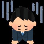 8 manières de s'excuser en japonais