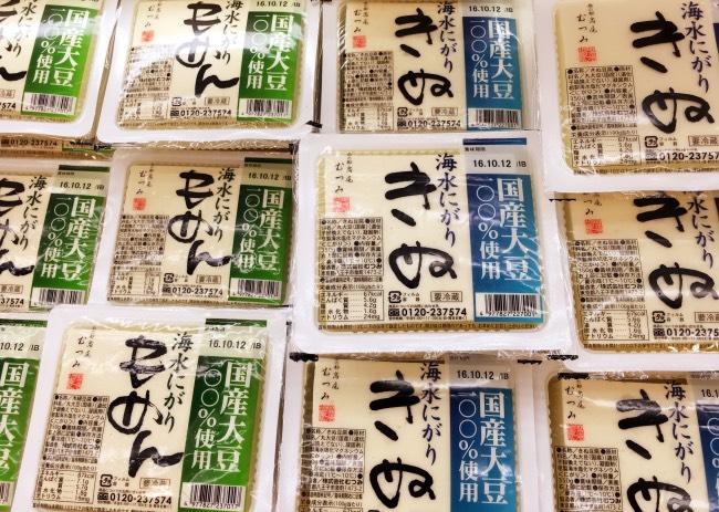 Barquettes de tofu au Japon
