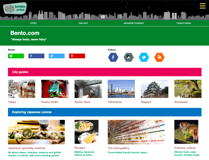 Bento.com, site web pour rechercher des restaurants végétariens au Japon
