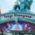 Entrée de Disneyland Tokyo
