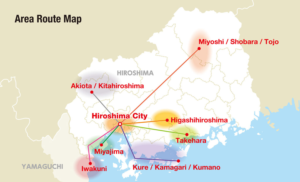 les déplacements possibles avec le middle area visit hiroshima tourist pass