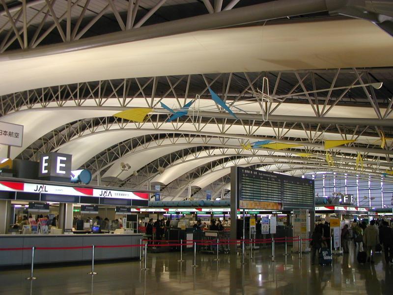 L'aéroport international du Kansai au Japon