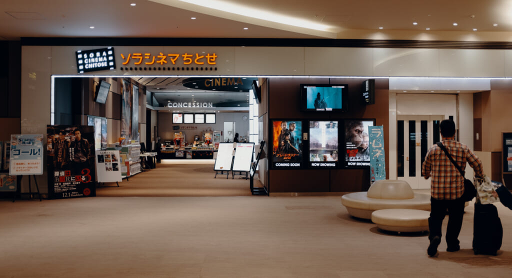 L'aéroport New Chitose à Hokkaido, Japon, est même pourvue d'une salle de cinéma