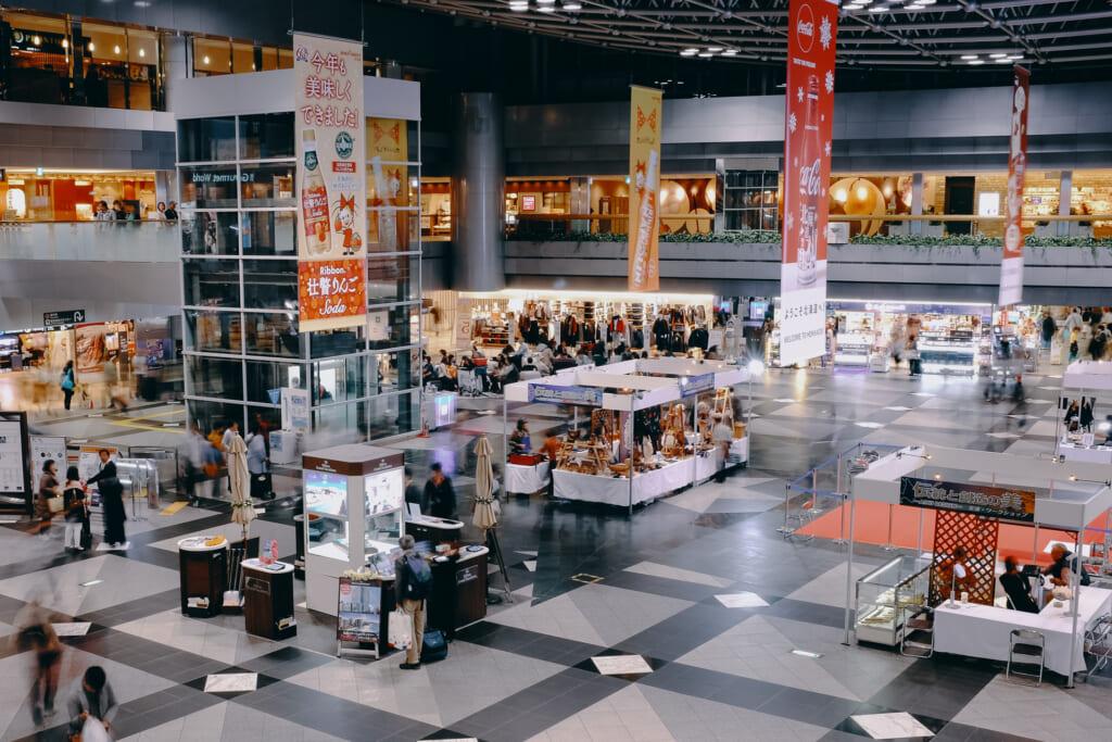 L'aéroport New Chitose au Japon, sur l'île d'Hokkaido, propose de nombreux commerces