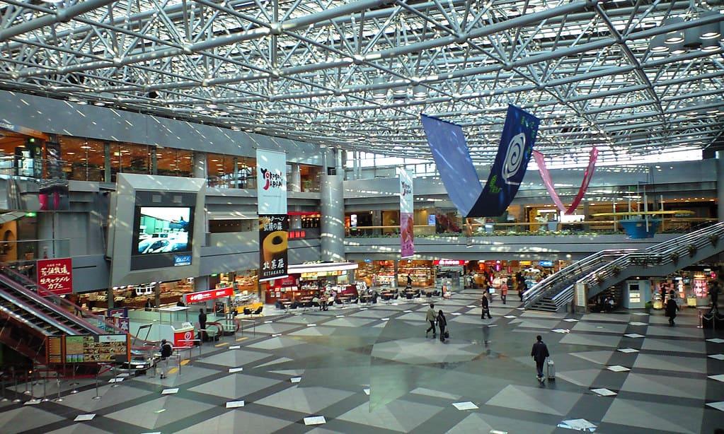 Guide complet des aéroports du Japon