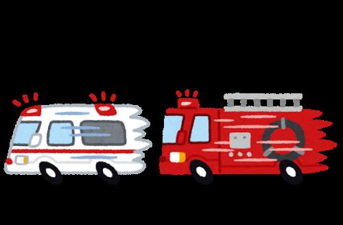 si vous avez besoin d'aide au Japon pour une urgence médicale ou un incendie appelez le 119