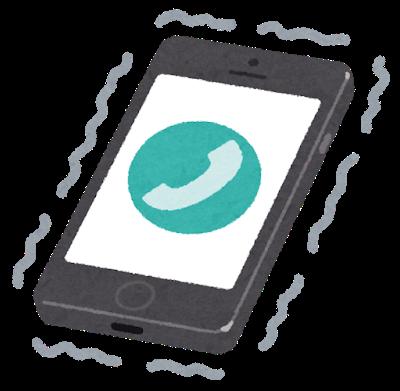 En cas d'urgence dans le cadre d'une catastrophe naturelle, une alarme retenti sur les téléphones japonais