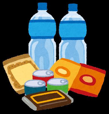 Avoir quelques objets de secours vous sera d'une aide précieuse en cas de catastrophe naturelle au Japon