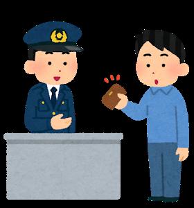 les koban, ou commissariat de proximité du Japon, servent aussi à ramener des objets trouvés