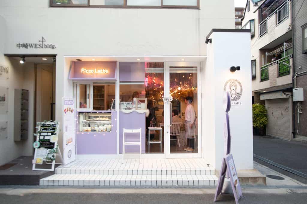 un café particulièrement esthétique à osaka