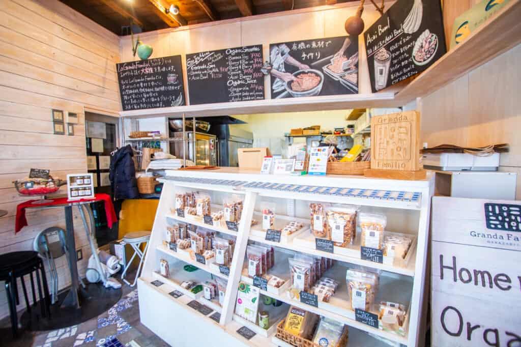 boutique de granola dans un café de nakazakicho