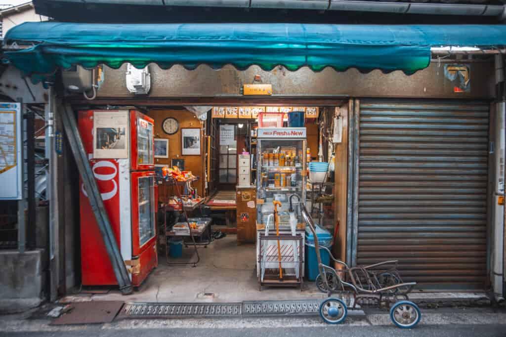 boutique vintage dans les rues de Nakazakicho à osaka
