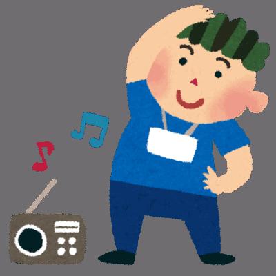 Des exercices de gymnastiques à la radio japonaise