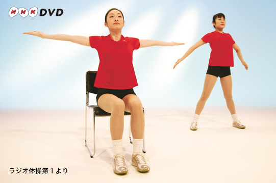 les exercices de gymnastique de radio taiso au japon sur la nhk
