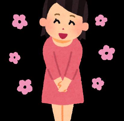 arigatou gozaimashita est la forme passée du merci en japonais