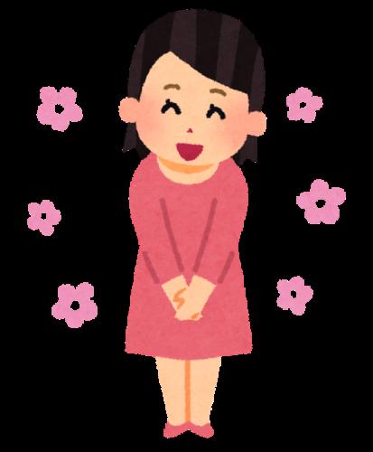 """Comment dire merci en japonais (et pas seulement """"arigatou"""")"""